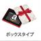 【アマゾンギフト券の種類】