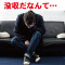 【Amazon.co.jpは登録してあるギフト券を没収しています。】